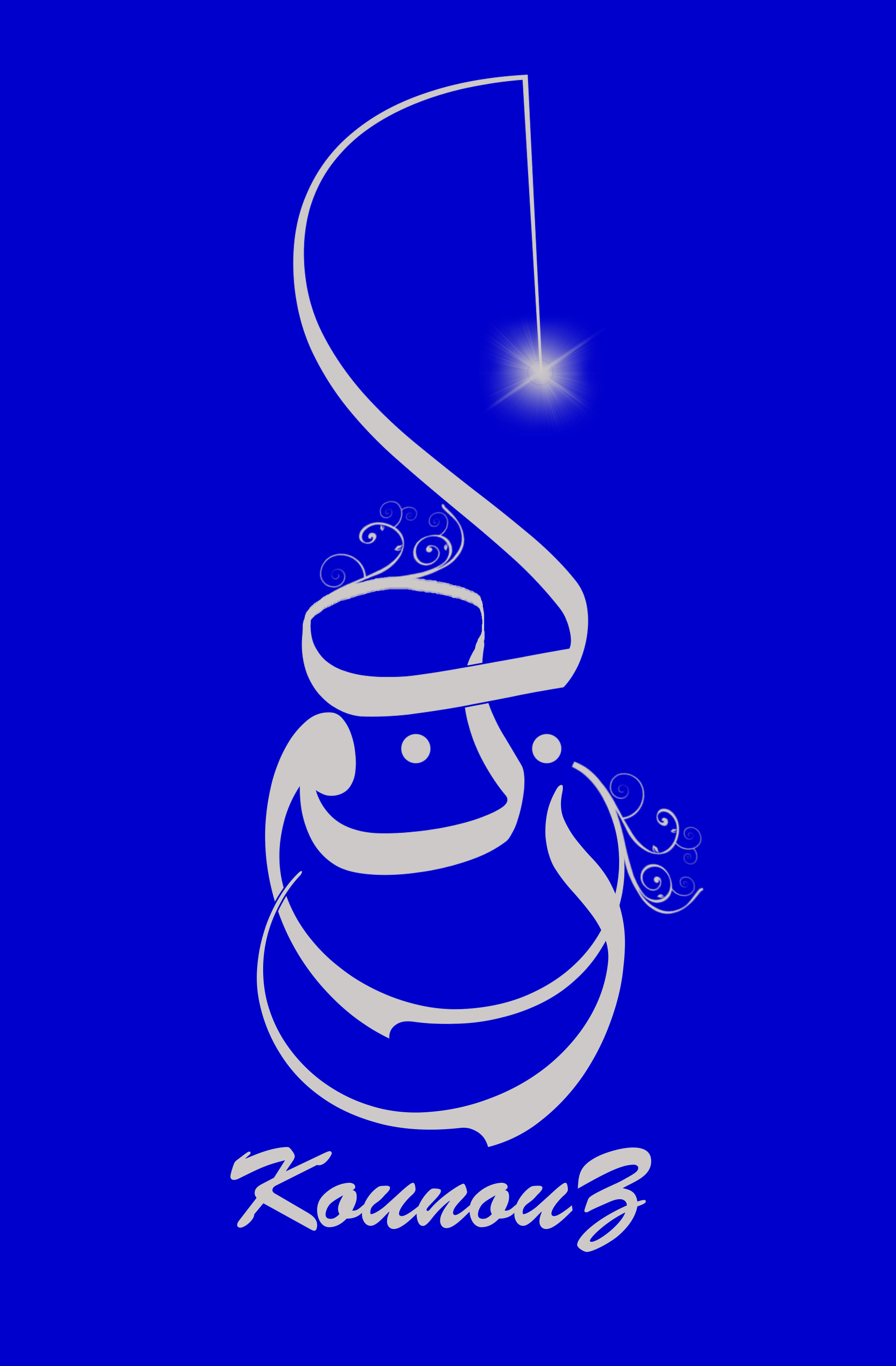 logo freelance algerie