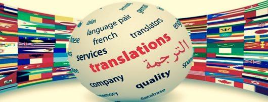 je vais vous offrir une traduction de qualit u00e9 en trois