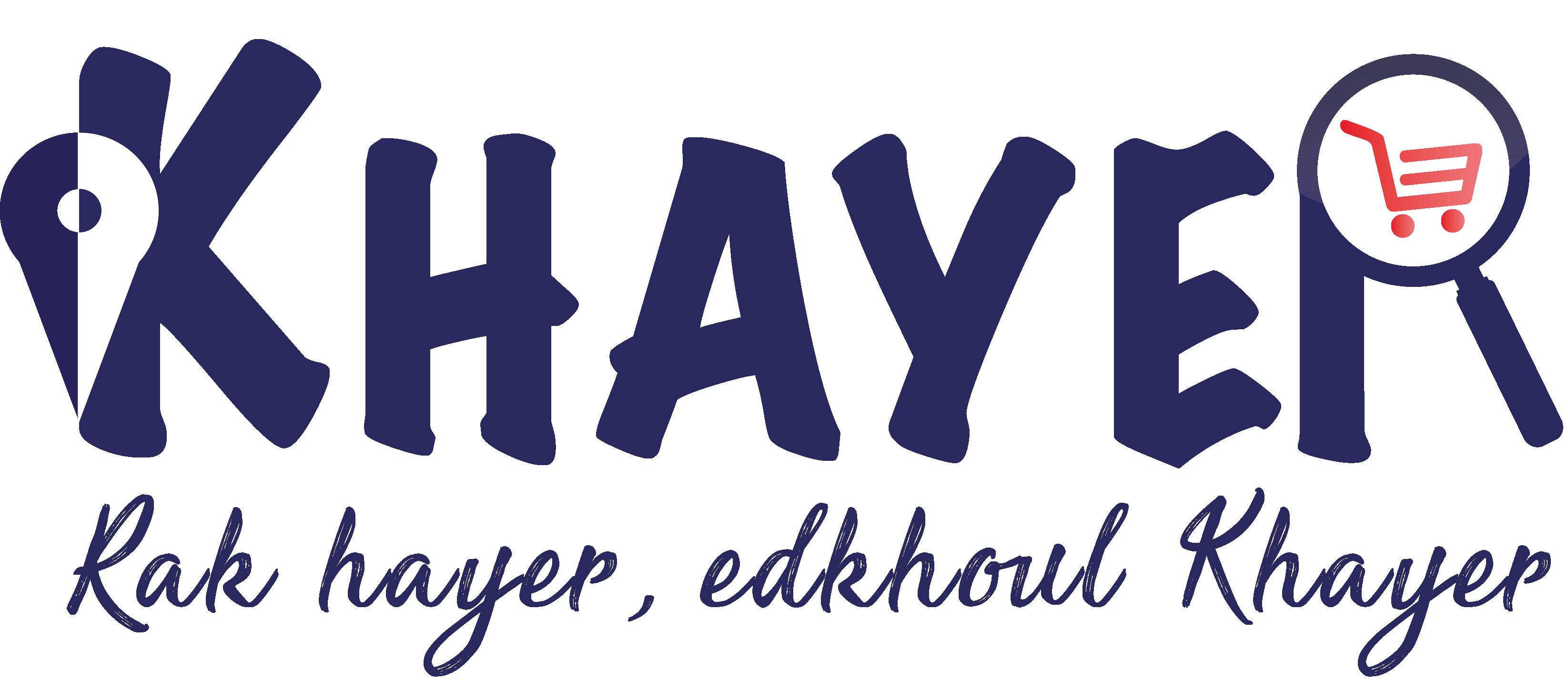 logo nkheyer made in freehali freelance algerie