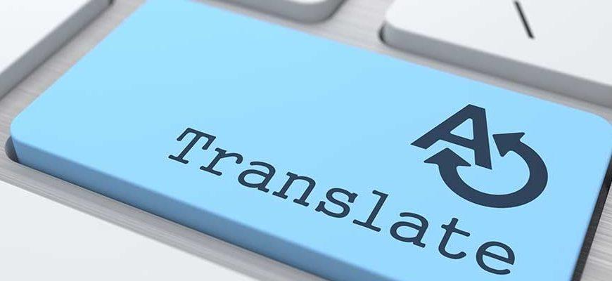 je vais traduire tous vos textes en anglais ou en fran u00e7ais