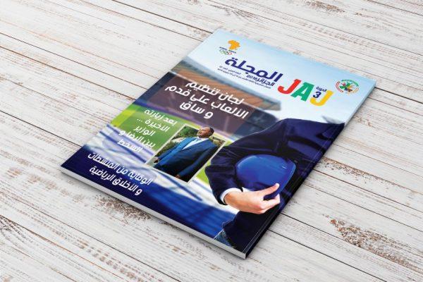 jaj magazine ar freehali